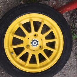 Желтый 1021